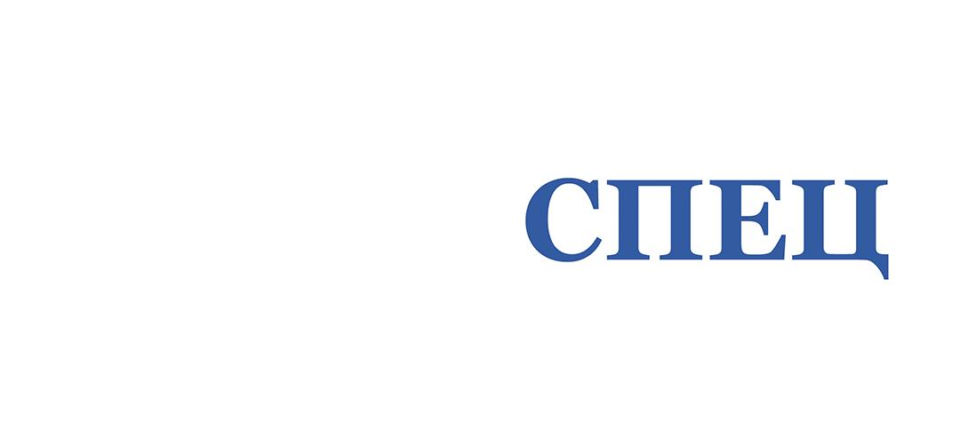 AutoСпец